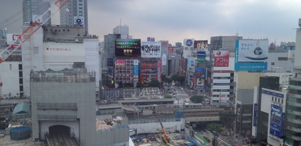 View from the Gallery level at Hikarie Department store in Shibuya