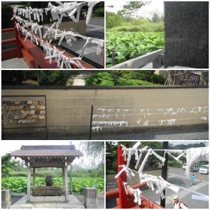 Ueno temple 2