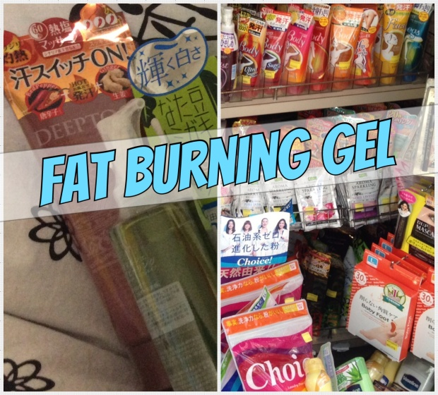 fat burning gel