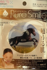 I'm not sure I want to know where horse oil comes from...