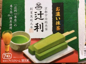 green tea popsicles